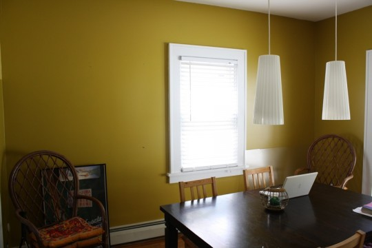 Dining room, before.