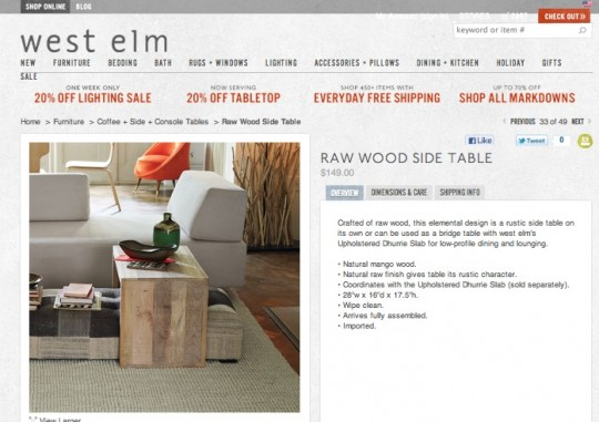 Photo credits owed to West Elm. I wish I lived there.