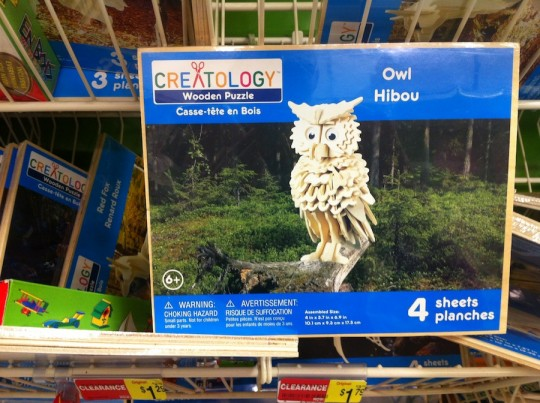 I didn't know that 3D puzzles were private labeled.