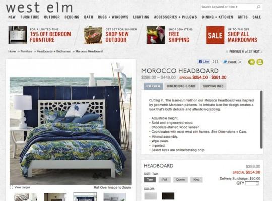 The West Elm Moroccan Headboard: A geometric, laser-cut beauty.