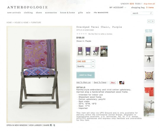 Anthropologie chair as inspiration for the new wooden folding chairs.