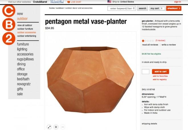 CB2 Pentagon Metal Vase-Planters