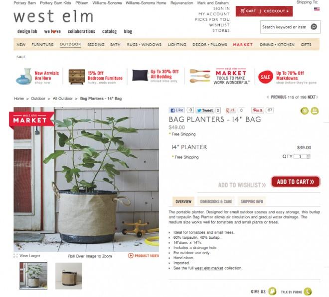 West Elm Planter Bags